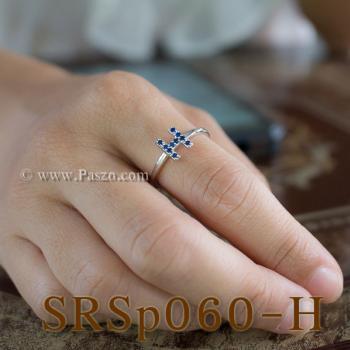 แหวนตัวอักษร แหวนตัวเฮช H #3