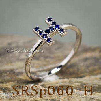แหวนตัวอักษร แหวนตัวเฮช H #2