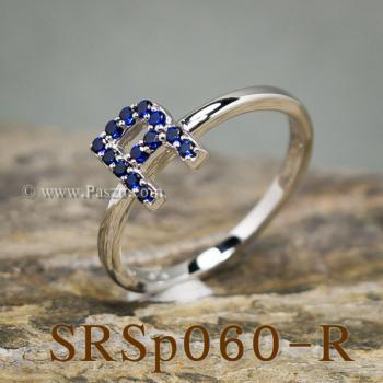 แหวนตัวอักษร แหวนตัวอาร์ R #2