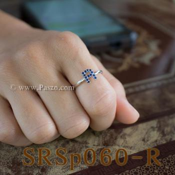แหวนตัวอักษร แหวนตัวอาร์ R #3