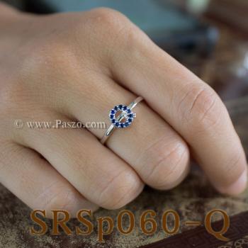 แหวนตัวอักษร แหวนตัวคิว Q #3