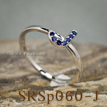 แหวนตัวอักษร แหวนตัวเจ J #4