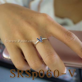 แหวนตัวอักษร แหวนตัววี V #3