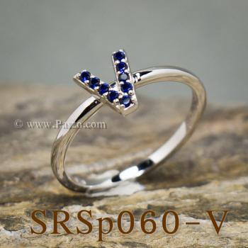 แหวนตัวอักษร แหวนตัววี V #2