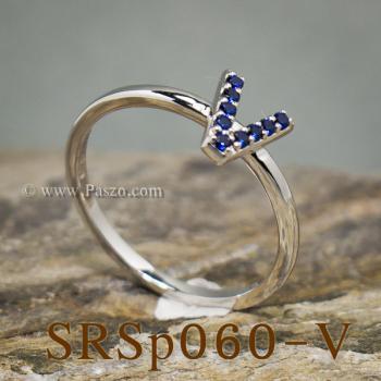 แหวนตัวอักษร แหวนตัววี V #4