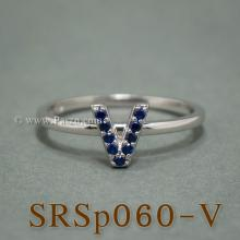 แหวนตัวอักษร แหวนตัววี V แหวนเงิน ฝังไพลิน แหวนไพลิน