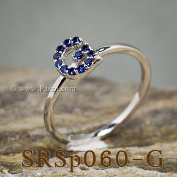 แหวนตัวอักษร แหวนตัวจี G #2