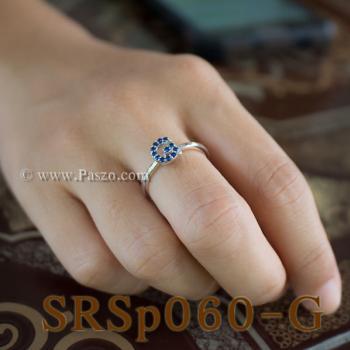 แหวนตัวอักษร แหวนตัวจี G #3