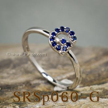 แหวนตัวอักษร แหวนตัวจี G #4