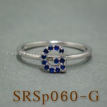 แหวนตัวอักษร แหวนตัวจี G แหวนเงิน ฝังไพลิน แหวนไพลิน