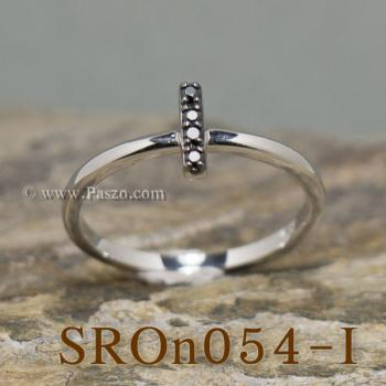 แหวนตัวอักษร แหวนตัวไอ I #5