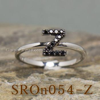 แหวนตัวอักษร แหวนตัวแซด Z #5