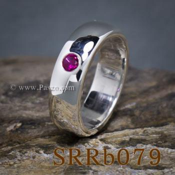 แหวนทับทิม แหวนเงิน พลอยสีแดง #6