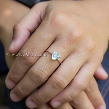 แหวนพลอยอความารีน พลอยสามเหลี่ยม แหวนเงิน #8
