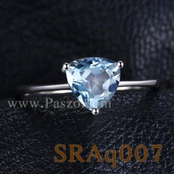 แหวนพลอยอความารีน พลอยสามเหลี่ยม แหวนเงิน #3