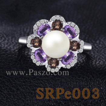 แหวนไข่มุก ประดับพลอย แหวนเงินแท้ #2