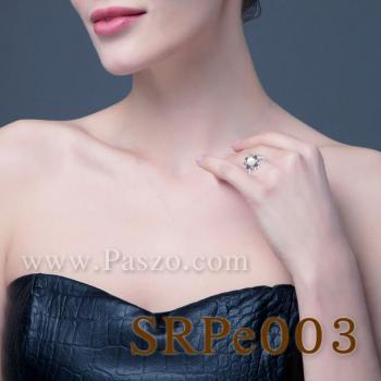 แหวนไข่มุก ประดับพลอย แหวนเงินแท้ #3