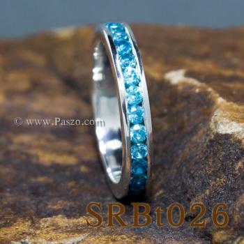 แหวนพลอยสีฟ้า ฝังพลอยรอบวง แหวนเงิน #8