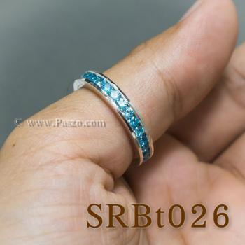 แหวนพลอยสีฟ้า ฝังพลอยรอบวง แหวนเงิน #4