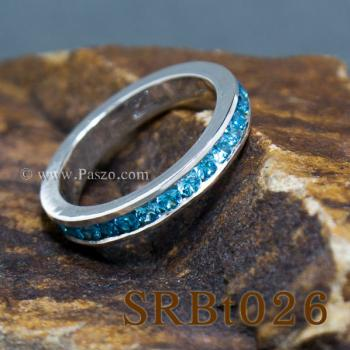 แหวนพลอยสีฟ้า ฝังพลอยรอบวง แหวนเงิน #2