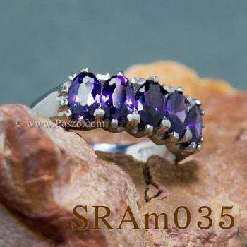 แหวนพลอยสีม่วง แหวนเงิน แหวนแถว #4