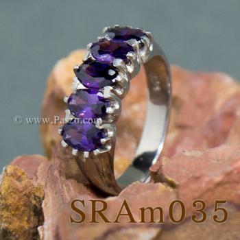 แหวนพลอยสีม่วง แหวนเงิน แหวนแถว #7