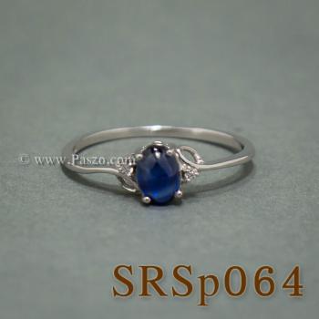แหวนไพลิน ประดับเพชร แหวนเงินแท้ #3