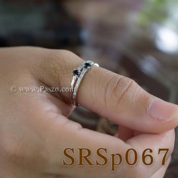 แหวนไพลิน พลอยคู่ ประดับเพชร #3