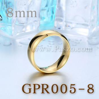 แหวนเกลี้ยง แหวนทองชุบ หน้ากว้าง8มิล #2