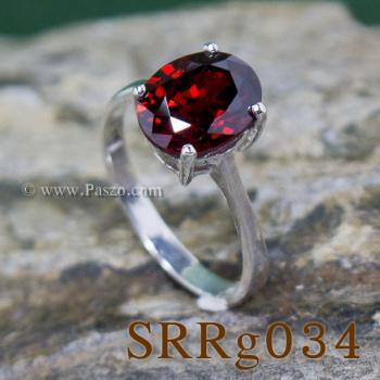 แหวนโกเมน แหวนเงิน แหวนพลอยสีแดงเข้ม #4