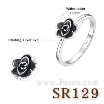 แหวนดอกไม้ ชุดดอกพุดจีบ แหวนเงิน #5