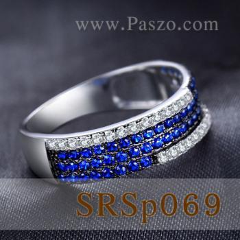 แหวนไพลิน ฝังเรียงแถว แหวนเงินแท้ #2
