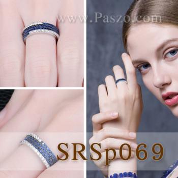 แหวนไพลิน ฝังเรียงแถว แหวนเงินแท้ #4