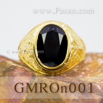 แหวนนิล แหวนทองผู้ชาย แหวนทอง #4