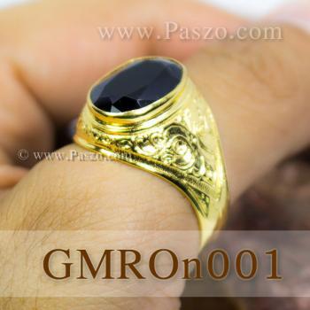 แหวนนิล แหวนทองผู้ชาย แหวนทอง #6