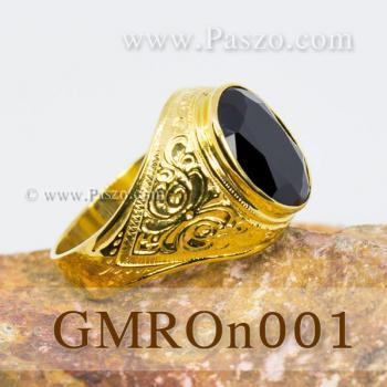 แหวนนิล แหวนทองผู้ชาย แหวนทอง #2