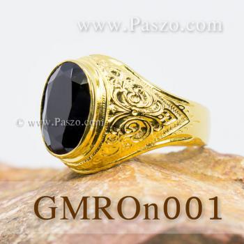 แหวนนิล แหวนทองผู้ชาย แหวนทอง #3