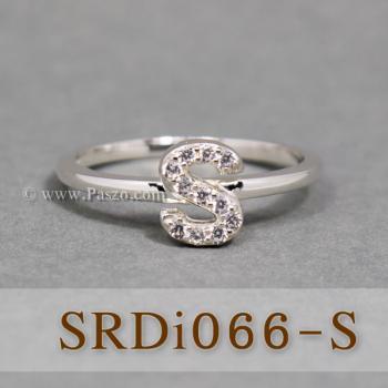 แหวนตัวเอส แหวนตัวอักษร S #3