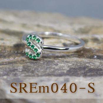 แหวนตัวอักษร แหวนตัวเอส S #2