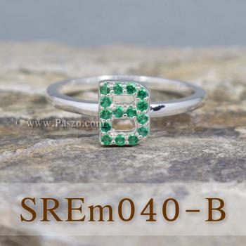 แหวนตัวอักษร แหวนตัวบี B #3