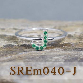 แหวนตัวอักษร แหวนตัวเจ J #2