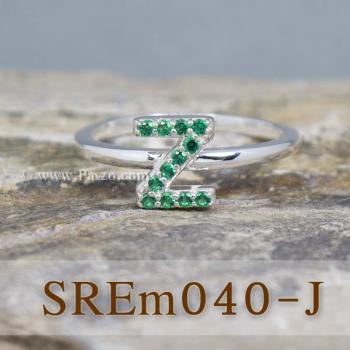 แหวนตัวอักษร แหวนตัวแซด Z #2