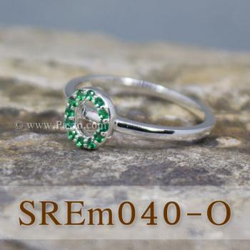 แหวนตัวอักษร แหวนตัวโอ O #3