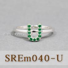 แหวนตัวอักษร แหวนตัวยู U แหวนเงิน ฝังพลอยสีเขียว แหวนมรกต