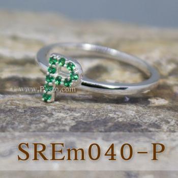 แหวนตัวอักษร แหวนตัวพี P #3