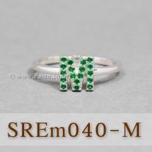 แหวนตัวอักษร แหวนตัวเอ็ม M แหวนเงิน ฝังพลอยสีเขียว แหวนมรกต