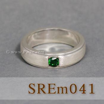 แหวนมรกต แหวนเงินแท้ ฝังพลอยสีเขียว #4
