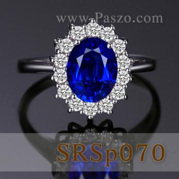 แหวนไพลิน แหวนพลอยสีน้ำเงิน หนามเตยถี่ #2
