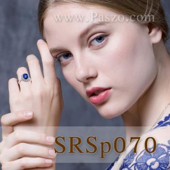 แหวนไพลิน แหวนพลอยสีน้ำเงิน หนามเตยถี่ #3