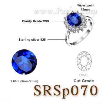 แหวนไพลิน แหวนพลอยสีน้ำเงิน หนามเตยถี่ #5